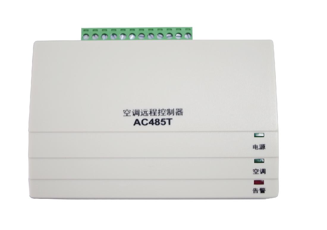 XW-AC485T