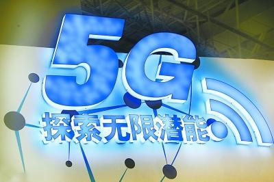 机房万博app官方下载检测助力5G时代