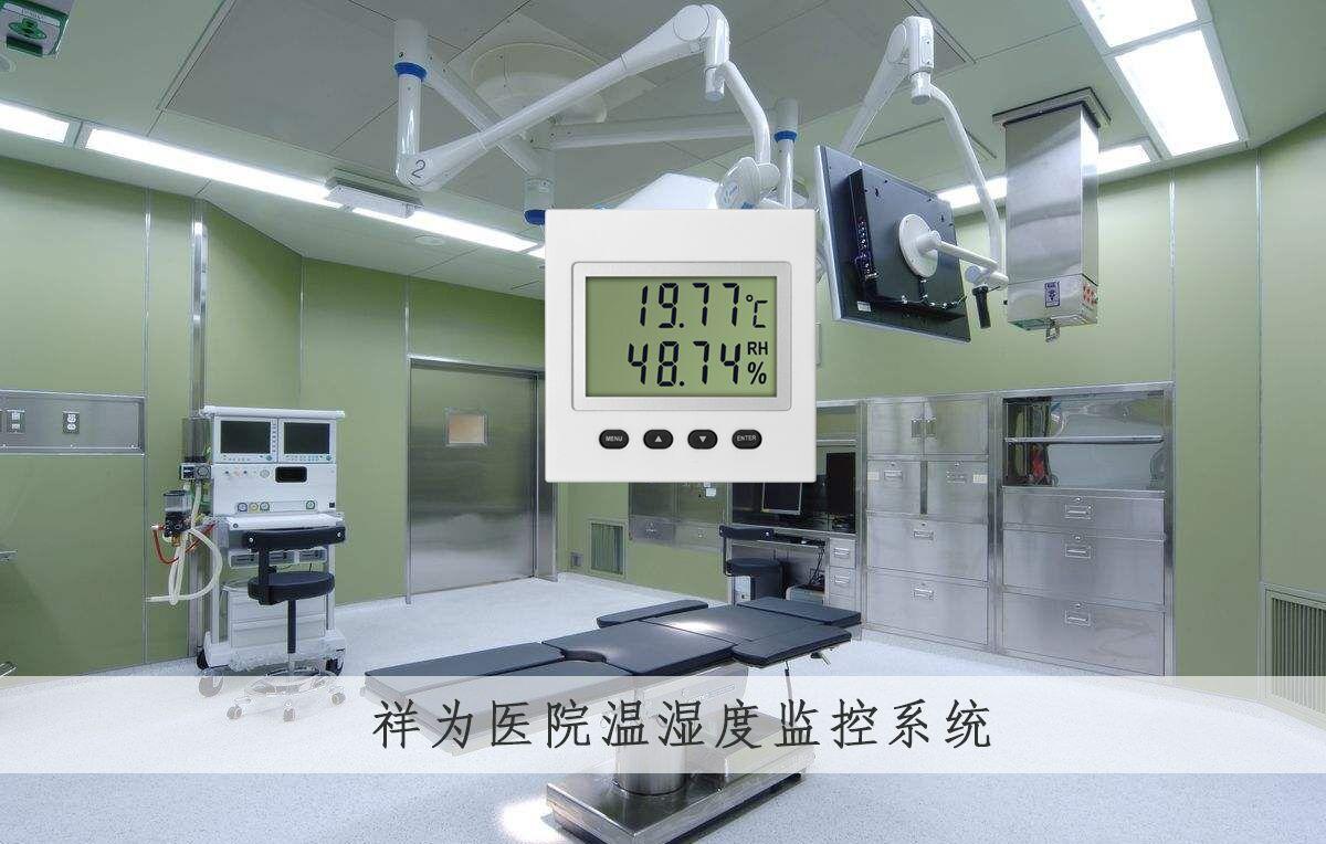 医疗领域中温湿度传感器的应用