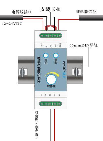 竞技宝|登录控制器安装调试接线图