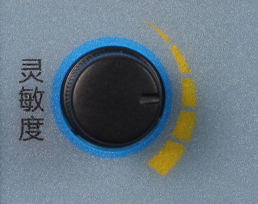 竞技宝|登录控制器灵敏度调节