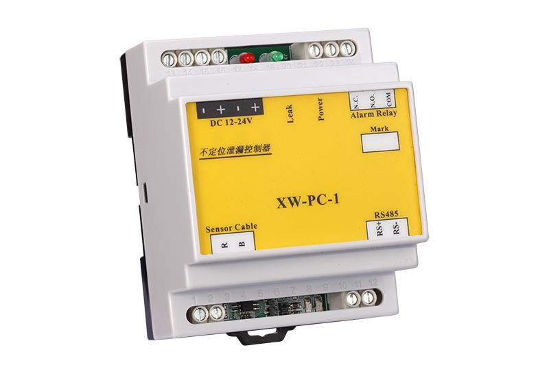 万博app官方下载控制器XW-PC-1
