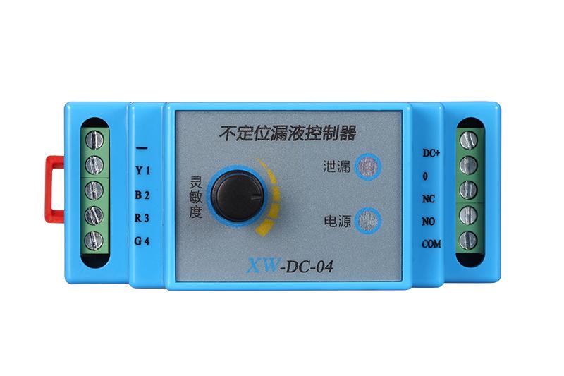 水浸传感器XW-DC-04