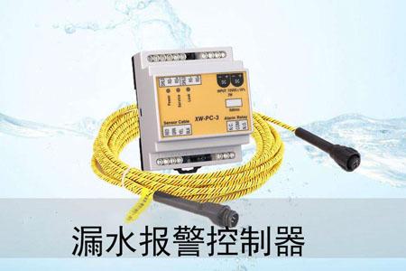 万博app官方下载报警控制器XW-PC-3