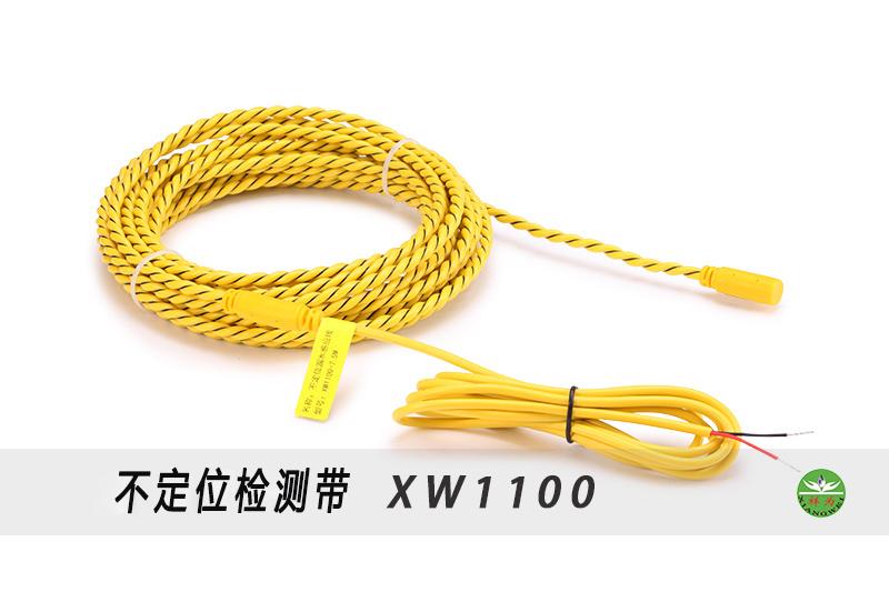 不定位检测带XW1100