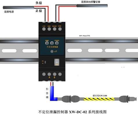 水浸传感器接线示意图