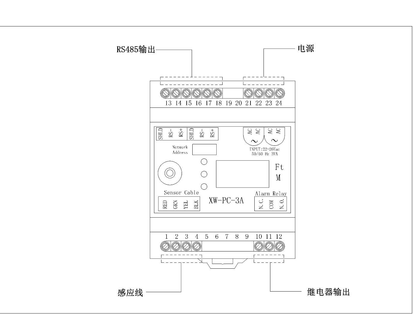 XW-PC-3A系统接线图
