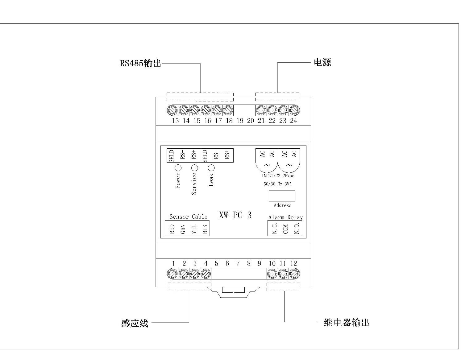 XW-PC-3系统接线图