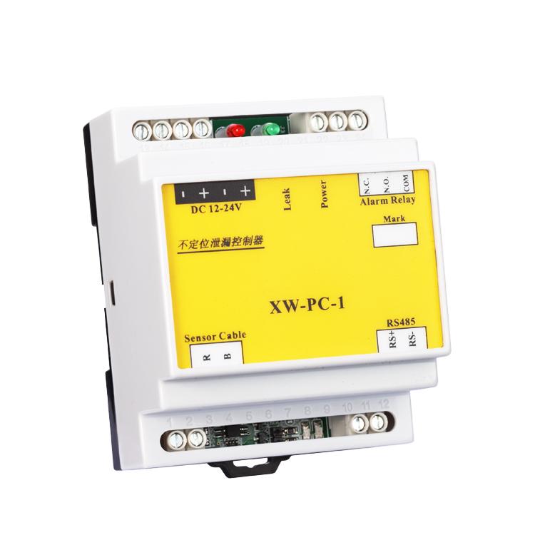 XW-PC-1万博app官方下载报警控制器