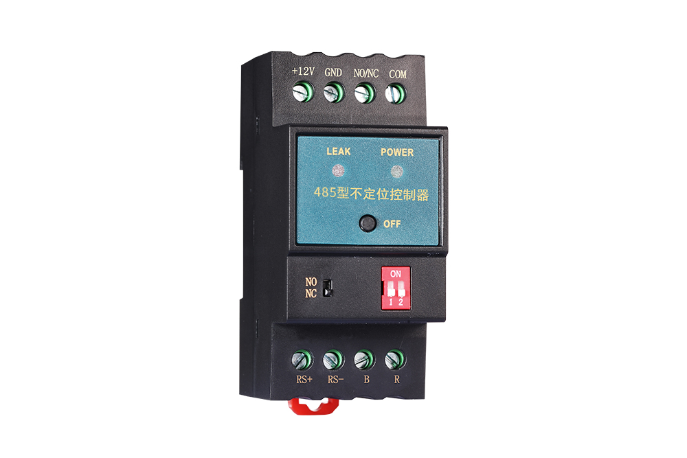 XW-PC-1-S leakage location system including
